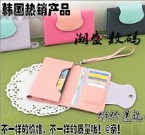 时尚 LG gd880 e900 p355 kv700 e730手机套 左右皮套 保护壳卡包 价格:21.00