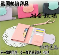 卡卡  多普达 s900 s900c手机套 手机壳 左右皮套 保护壳 外壳 价格:26.00