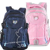 包邮 专柜正品迪士尼米奇小学生高年级书包双肩包男女适合3-6年级 价格:56.00