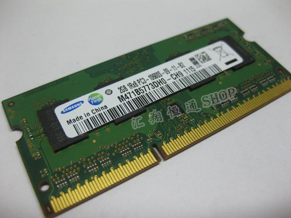 Acer/宏基 AS4743ZG AS5750G 笔记本内存 2G DDR3 1333 2GB 原装 价格:95.00
