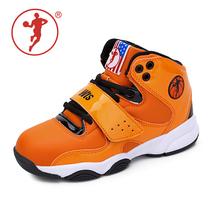 质量保证小乔丹专业儿童篮球鞋(不臭脚)正品高档秋冬高帮男童鞋 价格:108.00