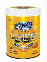 【5年实体销售】伊卡蓓尔牛奶粉 金装+婴儿配方奶粉(3段)买3赠1 价格:198.00