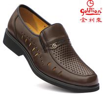 金利来凉鞋 13新款男士商务正装皮凉鞋 头层牛皮品牌男鞋皮鞋正品 价格:130.05