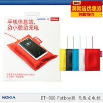 诺基亚 DT-901 Fatboy合作款无线充电板 lumia920 820 无线充电器 价格:469.00