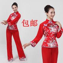 秧歌服装演出服饰 腰鼓秧歌扇子舞蹈服 东北民族舞蹈演出服装 价格:45.00