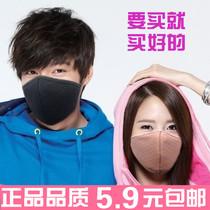 包邮秋冬韩国时尚PM2.5立体纯棉男女个性骑行防毒防尘活性炭口罩 价格:5.90