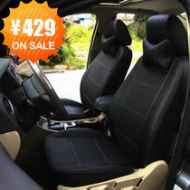 包邮 起亚K3 K2赛拉图智跑福瑞迪锐欧瑞风S5和悦专用仿皮汽车座套 价格:428.95