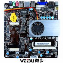 英特尔店铺三包E350 工控主板AMD  双核WIFI电脑硬件超薄MINI-ITX 价格:558.00