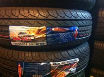 玛吉斯轮胎185/65R14 MA-652三菱蓝瑟,菱帅原车配套 价格:320.00