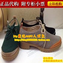 百思图2013秋新款复古系带防水台牛皮粗跟厚底色拼接女鞋RCK13C53 价格:189.00