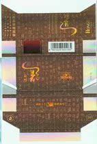 包邮红河道木盒红河道红河道木盒烟标红河道香包邮九品烟标/烟卡 价格:220.00