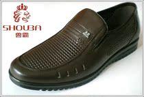 2013特价兽霸男鞋 男士牛皮鞋 商务透气休闲皮鞋 夏季凉鞋12153-7 价格:198.00