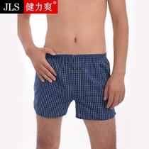 阿罗裤 男士宽松纯棉平角内裤 大码透气全棉居家睡裤 促销2条包邮 价格:19.00