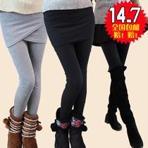 梦宝轩 韩版秋装女士假两件打底裤 修身大码潮显瘦包臀长裤裙5441 价格:14.76