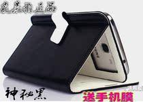 宏基Acer Liquid E2 V370 AK330s E1皮套 保护套 手机套 壳钱包套 价格:24.00