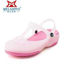 洞洞鞋 女凉鞋新款2013平跟玛丽珍凉拖鞋变色果冻鞋平底沙滩鞋夏 价格:29.90