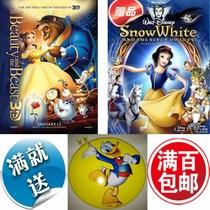 美女与野兽+白雪公主 迪士尼高清中英双语儿童动画碟 2DVD 价格:12.00