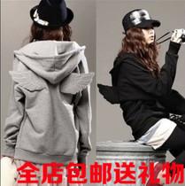 包邮新款春秋装拉链翅膀卡通情侣卫衣可爱外套韩版少女装学生外套 价格:39.00
