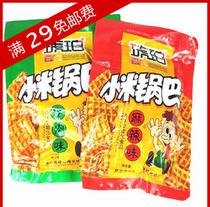 80后童年经典怀旧零食品 琥珀小米锅巴麻辣味牛肉味17g 价格:0.45