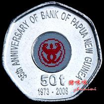 特价 巴布亚新几内亚纪念币 彩色硬币 50分纪念币 批发价YT197 价格:16.80