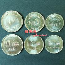 【非洲】苏丹共和国硬币3枚一套 外国硬币 钱币 建筑YT224 价格:4.80