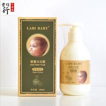 贝比拉比 专柜正品婴童沐浴露(雏菊香型)沐浴露200ml LKNEA002 价格:40.00