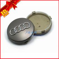 奥迪车标 奥迪 A6轮毂盖标 轮圈盖中心标志 小盖/轮胎中心标 车标 价格:12.00