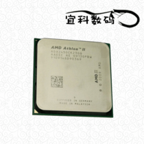 速龙X2 245 CPU散片 双核 绝配 780主板替代AMD Athlon II X2 240 价格:198.00