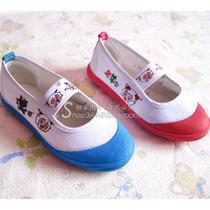 正品环球童运动鞋儿童舞蹈鞋男女童鞋小白鞋帆布鞋体操鞋白球鞋 价格:9.50