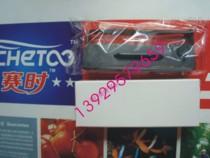 大正色带适用爱普生/准星/捷达/普霖TM290/TM295支票打印机色带架 价格:5.00