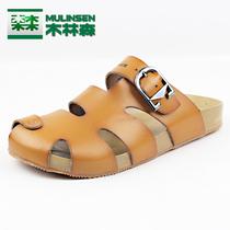 木林森正品 2013新款时尚男士凉鞋夏季男鞋休闲鞋沙滩鞋拖鞋 价格:175.00