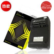 迪瑞龙奔迈Pre Plus/Pixi Plus/Treo 800w/650/680/690手机充电器 价格:20.00