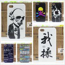 港利通A88 A81 A11 手机壳保护套个性骷髅港利通A88 A81软外壳套 价格:18.90