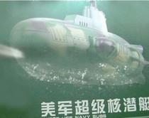 儿童玩具遥控船 核能潜艇模型 升级版兵工厂潜艇 遥控 大型潜水艇 价格:175.55