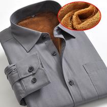 英巴克冬装  男士加绒长袖 加厚保暖衬衣中老年宽松加大保暖衬衫 价格:69.00