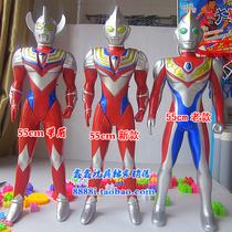 包邮55cm大迪迦赛文泰罗奥特曼玩具act套装模型超人发声光送面具 价格:26.00