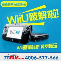 电玩巴士 任天堂 wiiu 主机 WII U 日版 普通 豪华版 现货 破解 价格:1999.00