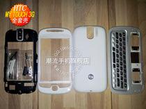 HTC MY TOUCH 3G 浓缩咖啡 白色 全套手机壳 后盖 外壳 机壳包邮 价格:76.00