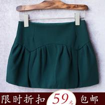 2014新款女装高腰半身裙秋冬裙子包臀裙显瘦百褶花苞裙蓬蓬裙短裙 价格:59.00