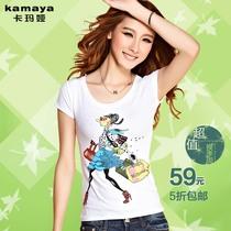 卡玛娅t恤女短袖2013新款镶钻印花 韩版圆领卡通纯棉女T恤修身潮 价格:59.00