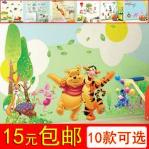 15元包邮!幼儿园教室儿童房宝宝卧室卡通可移除墙贴纸 10款可选 价格:15.00
