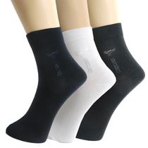 10双包邮 七匹狼正品 秋冬 全棉商务休闲男士中筒袜 100%纯棉袜子 价格:8.80
