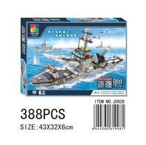 沃玛玩具 沃马积木 儿童益智拼装玩具 军事J5628-驱逐舰 礼盒 价格:47.00