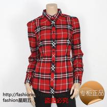 代购ELAND依恋专柜正品2012冬款加厚格子衬衫EEYC24T02C YC24T02C 价格:169.00