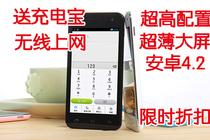 大显智能手机 全触屏天语小黄蜂非尼彩 安卓4.5寸女正品四核国产 价格:450.00
