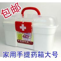 包邮 清新正品家用多层急救箱药箱药盒 家庭用特大号医药箱药品 价格:19.90
