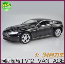 威利模型 1:36阿斯顿马丁 V12合金车模/回力/滑行玩具/发条玩具 价格:24.00