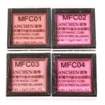 蓝秀色彩魔方B盘自由组腮红 妆效持久修容服帖 四色可选 正品包邮 价格:20.93