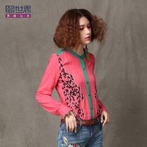 熙世界 秋夏新款 红色时尚豹纹印花直筒圆领长袖衬衣衬衫930 价格:109.00