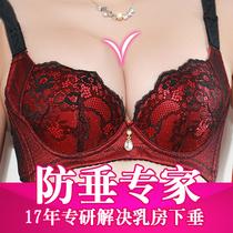 东方爱慕防下垂文胸收副乳 性感深V超聚拢 调整型文胸内衣胸罩厚 价格:358.00